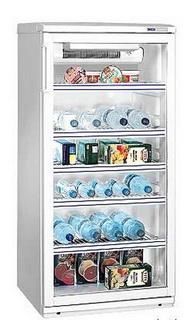 Шкаф холодильный Атлант ХТ 1004